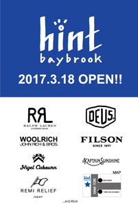 hint baybrook 2017.3.18(sat) NEW OPEN!!