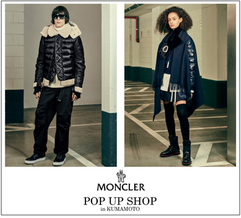 MONCLER POP-UP SHOP 2017